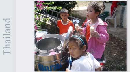 Ιστοσελίδα thai.gr