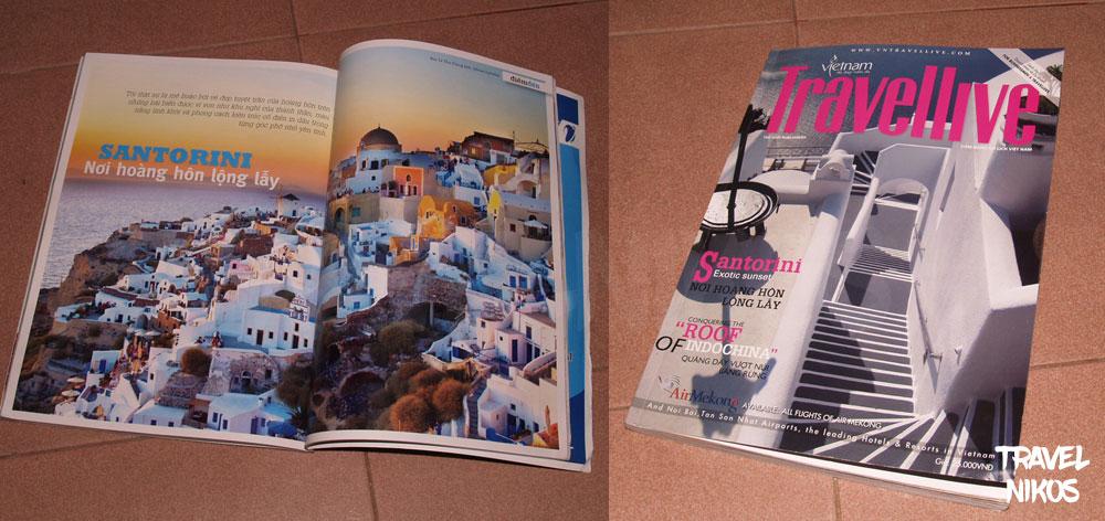 Ελληνική τουριστική διαφήμιση για την Σαντορίνη στο περιοδικό της Air Mekong στις πτήσεις εσωτερικού στο Βιετνάμ