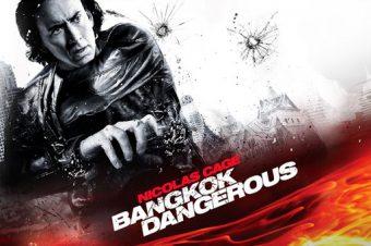 Μπανγκόκ Επικίνδυνη αποστολή