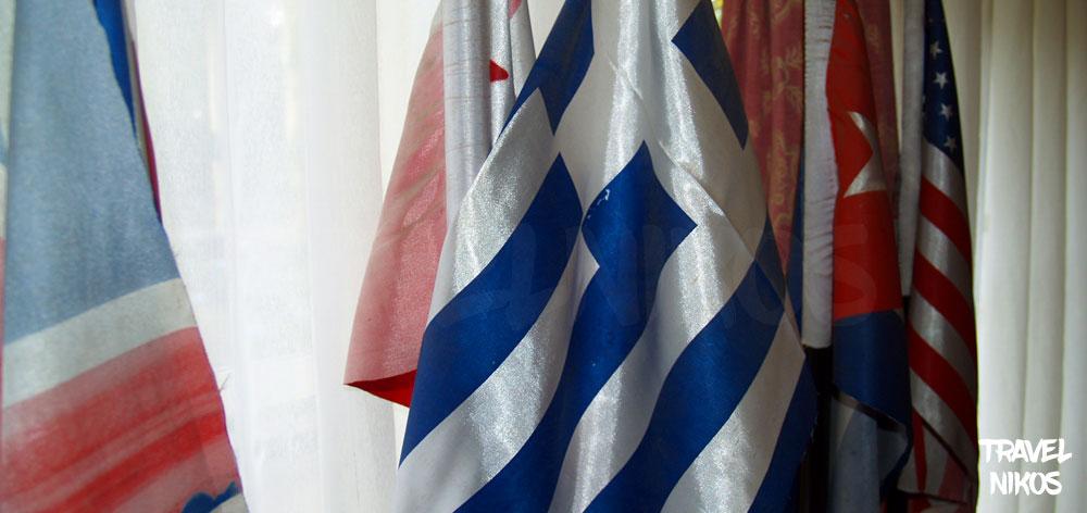 Που συναντήσαμε ελληνικές σημαίες στο Βιετνάμ