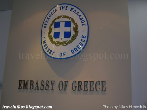 Ελληνική Πρεσβεία και Προξενείo στο Βιετνάμ