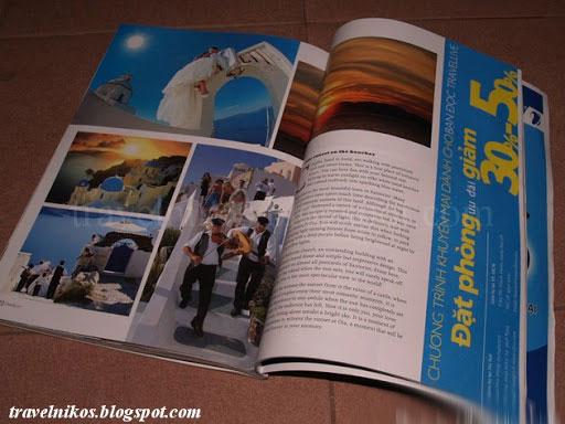 Ελληνική τουριστική διαφήμιση