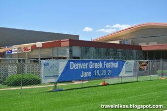 Το ελληνικό φεστιβάλ στο Ντένβερ των Η.Π.Α.