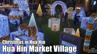 Τα Στολισμένα χριστουγεννιάτικα εμπορικά κέντρα στην Ταϊλάνδη