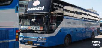 Ο ανατολικός σταθμός υπεραστικών λεωφορείων Ekkamai