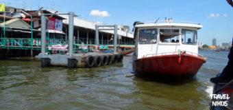 Αποβάθρες του ποταμού Τσάο Πράγια της Μπανγκόκ