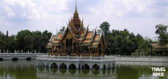 Ένα αρχιτεκτονικό αριστούργημα, Παλάτι Μπανγκ Πα Ιν στην Αγιούταγια