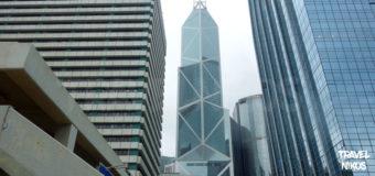 Ο ουρονοξύστης της τράπεζας της Κίνας στο Χονγκ Κονγκ