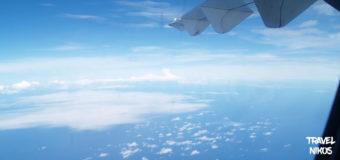 Bangkok Airways από Μπανγκόκ προς Κο Σαμουί