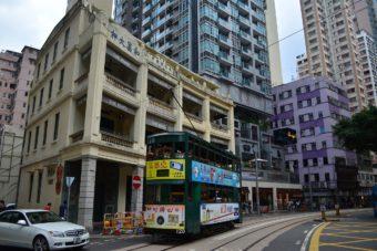 Χονγκ Κονγκ σκηνές από την πόλη