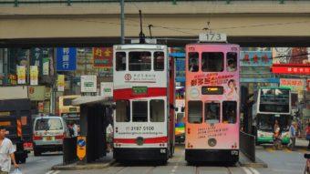 Τα τραμ του Χονγκ Κονγκ και μια από τις πρώτες μορφές των μέσων μαζικής μεταφοράς στη πόλη