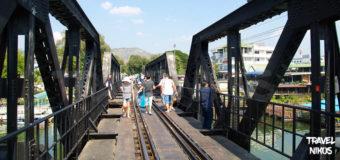 Η ιστορική γέφυρα του δευτέρου παγκοσμίου πολέμου