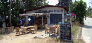 Koh Mykonos στο Koh Phangan της Ταϊλάνδης