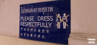 Κομψό ντύσιμο για να επισκεφτείτε τους ναούς