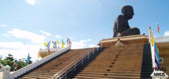 Το άγαλμα του Μοναχού στο Χουά Χιν