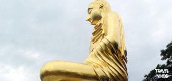 Ναός και Παρατηρηρτήριο Tang Sai Ταϊλάνδη