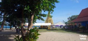Laem Sor Pagoda στο Κο Σαμούι
