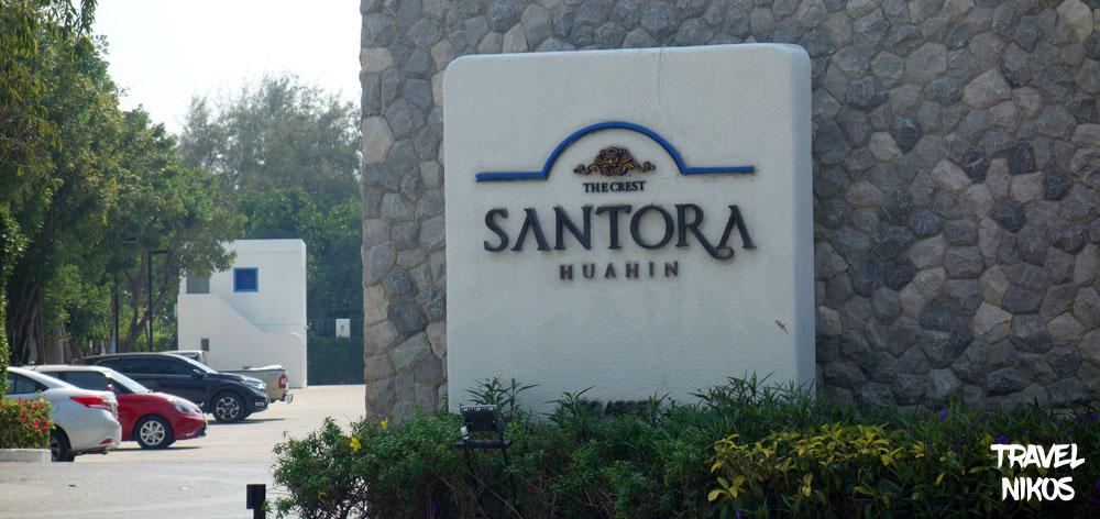 Συγκρότημα κατοικιών Santora από την λέξη Σαντορίνη