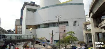 Σύγχρονο μουσείο τέχνης και κουλτούρας