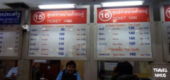 Σταθμός Υπεραστικών λεωφορείων Μο Τσιτ της Μπανγκόκ