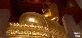 Viharn Phra Mongkon Bophit Ιστορικό Πάρκο της Αγιούταγια