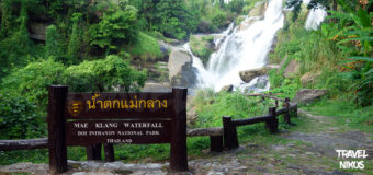 Καταρράκτης Mae Klang στην βόρεια Ταϊλάνδη