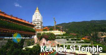 Το Πενάνγκ της Μαλαισίας, George Town