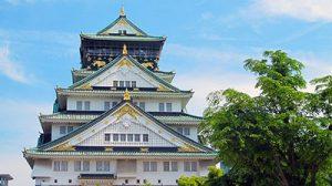 Οσάκα της Ιαπωνίας