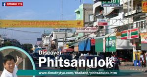 Timothy Tye, Penang Travel Tips, Malaysia
