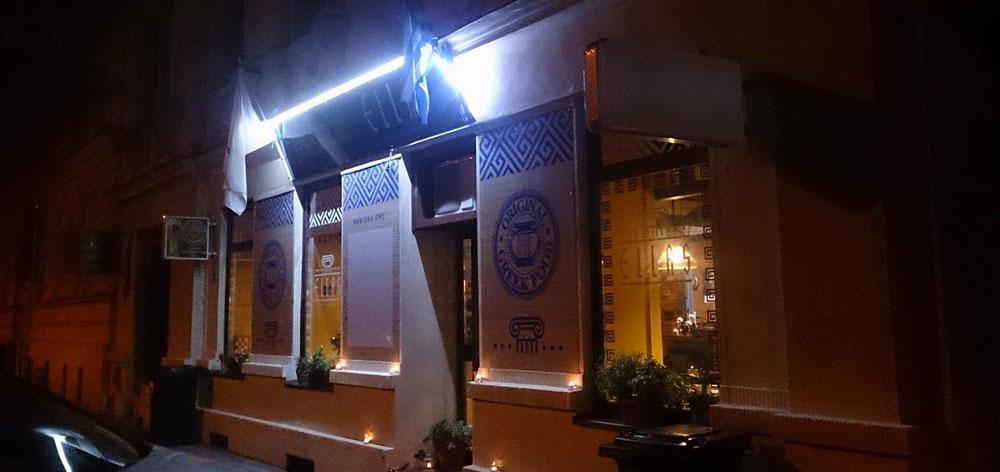 Ellas Restaurace στο Brno της Τσεχίας