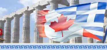 Greeks of Canada – Έλληνες του Καναδά