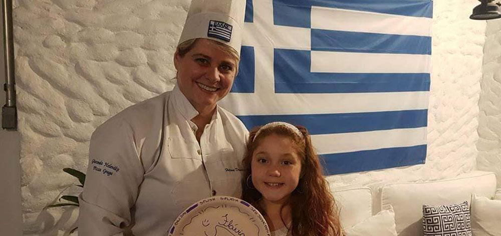 Ελληνική Πιτσαρία Gioconda Heleniká Pizza Grega στο Σάο Πάολο της Βραζιλίας
