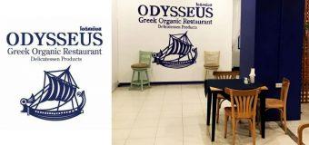 Ελληνικό Εστιατόριο Odysseus Greek Restaurant Πουκέτ