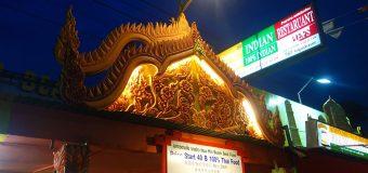 Εστιατόριο Royal Indian στο Χούα Χιν