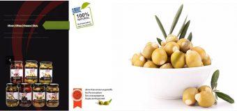 Aspa Foods επιλεγμένα, ανωτέρας ποιότητας Ελληνικά προϊόντα