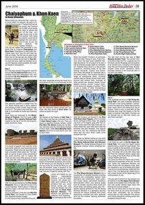 TravelNikos Newspaper