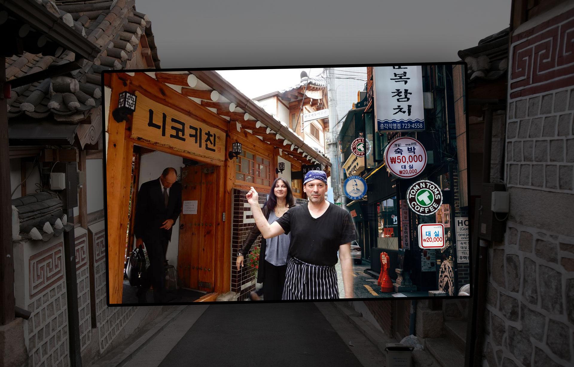 Συνέντευξη με τον ΝικόλαΚορδώνια, Σεούλ, Νότια Κορέα