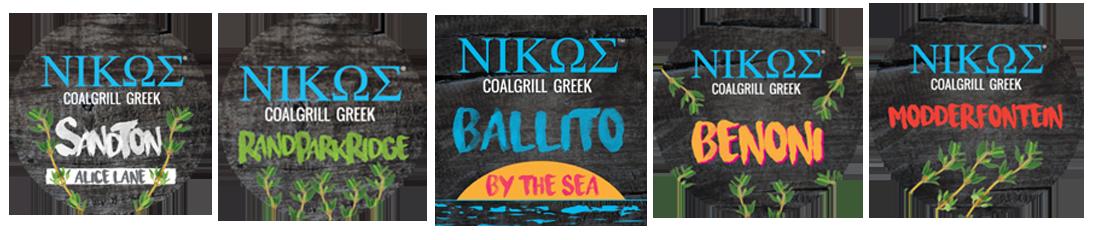 ελληνικά εστιατόρια NIKOS στο Γιοχάνεσμπουργκ της Νότιας Αφρικής