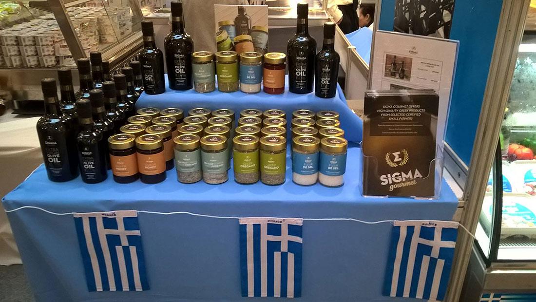 Συνέντευξη με την Ευτυχία Μίχου ελληνικά προϊόντα Sigma Gourmet