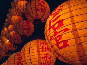 Κινεζική Κίνα