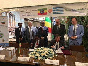 επιμελητηρίου της Αιθιοπίας και του ΣΕΒ
