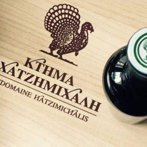 Domaine Hatzimichalis / Κτήμα Χατζημιχάλη - Κρασιά