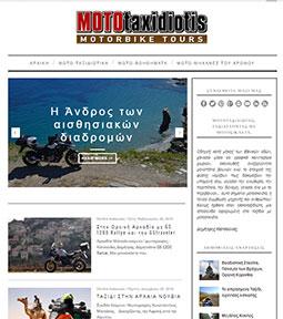Mototaxidiotis, Ταξιδεύοντας με μοτοσικλέτα στην Ελλάδα και το εξωτερικό