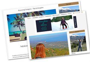 Olympus Stories Website
