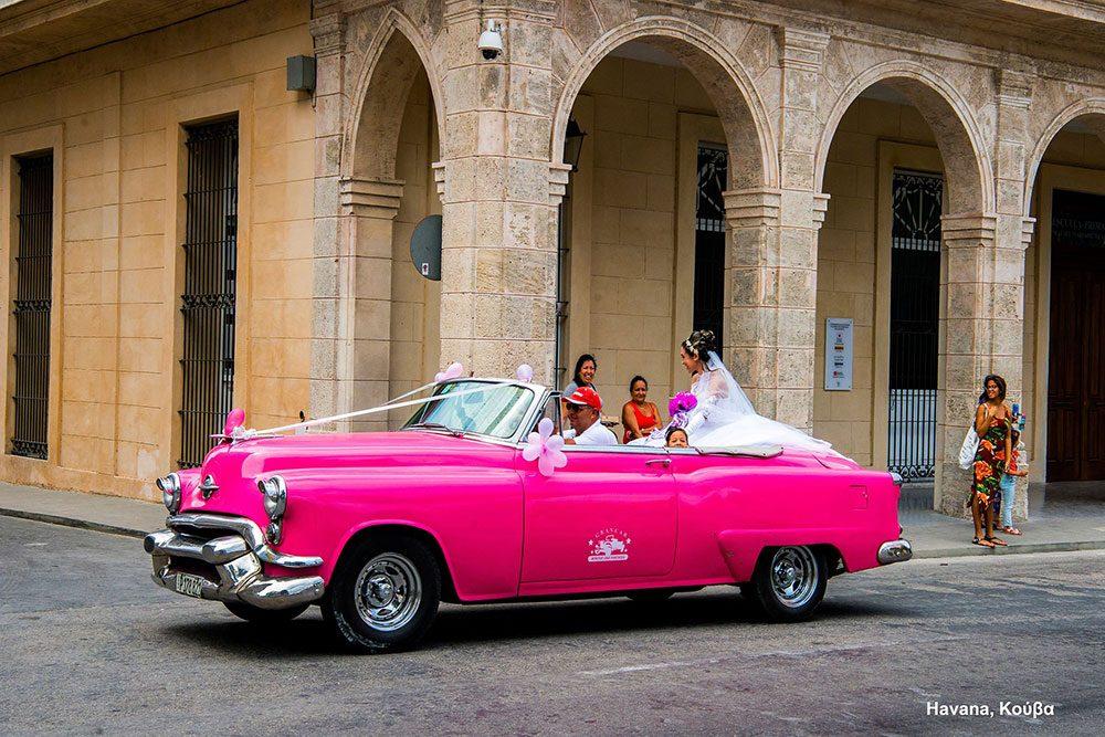 Cuba © Dimitris Balatsouras