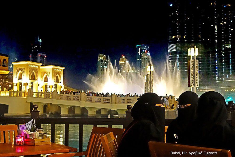 Dubai © Dimitris Balatsouras