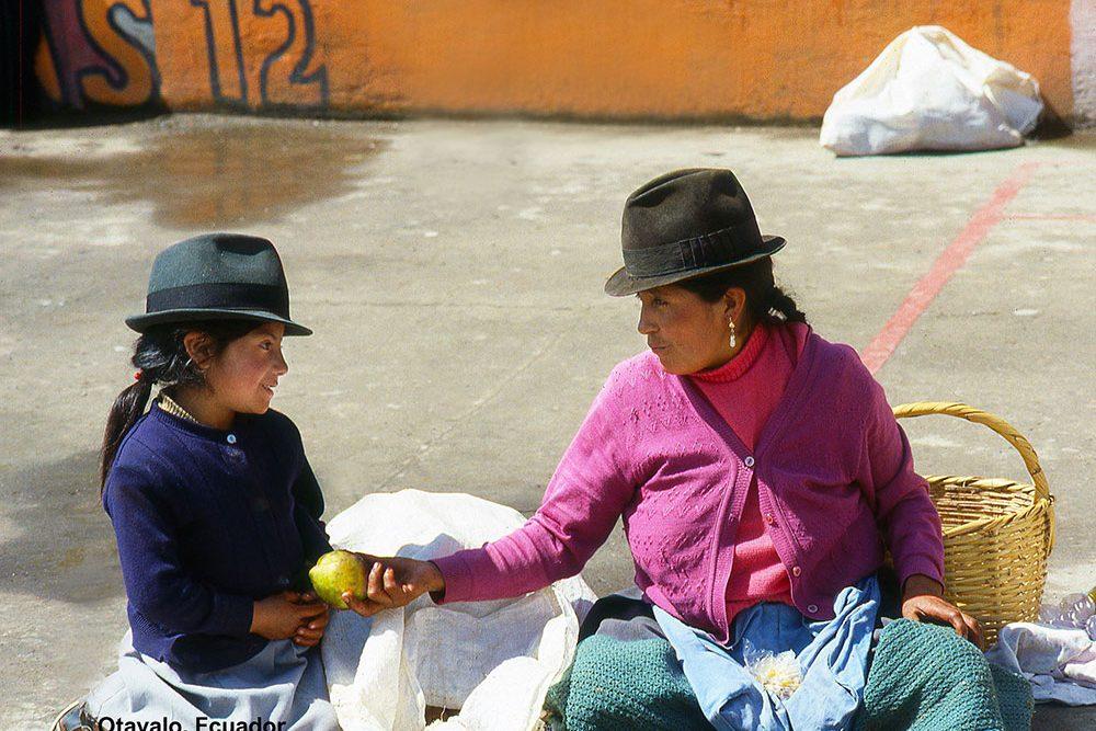 Ecuador © Dimitris Balatsouras