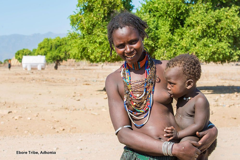 Ethiopia © Dimitris Balatsouras