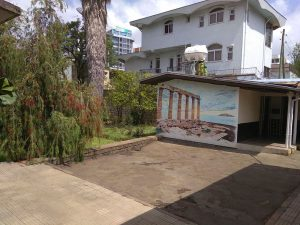 Η Πρεσβεία της Ελλάδος στην Αιθιοπία (Αντίς Αμπέμπα)