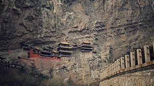 Hanging Temple of Hengshan – Datong, China, Κίνα